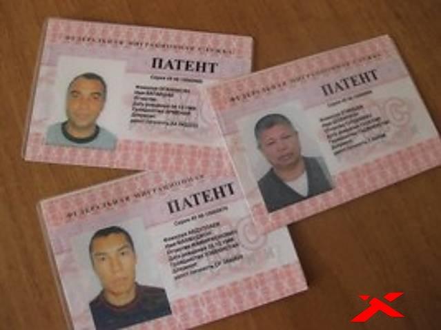 условия оформления на работу граждан киргизии