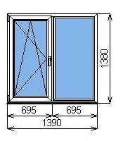 Купить окна ПВХ в Минске.