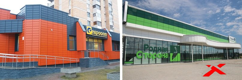 вентилируемые фасады в Минске