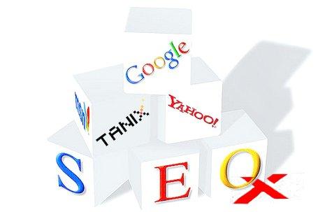 Продвижение веб сайтов