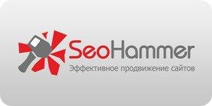 Сервис SeoHammer для продвижения сайта.