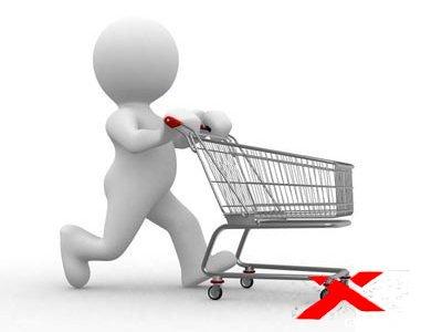Как создать интернет-магазин ?