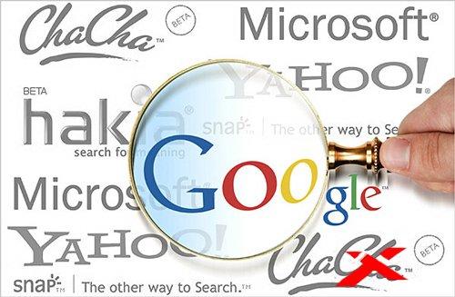 Современная реклама товаров в Интернете