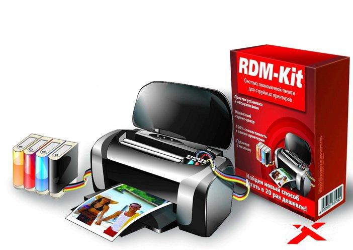 Фотобумага для струйных принтеров