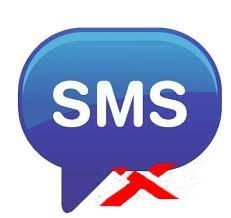 Рассылка sms