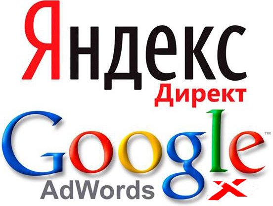 Что такое контекстная реклама?