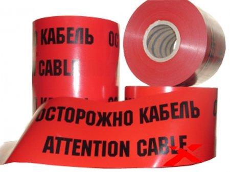 Основные характеристики ленты «Осторожно кабель»