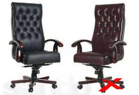 Что нужно учитывать при покупке кресла для руководителя?
