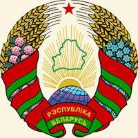 Белорусская мебель, герб