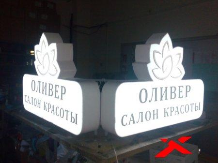 Как выбрать световой короб?