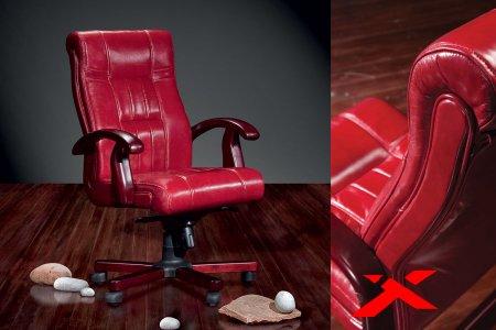 Купить офисное кресло недорого