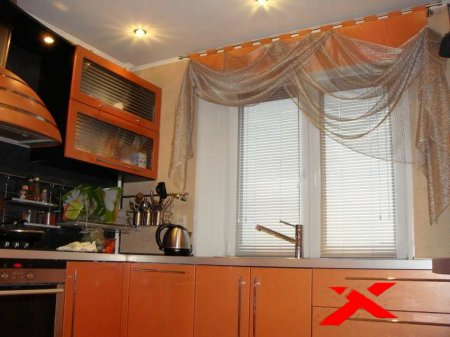 Ламбрикенчик  для кухни:фото