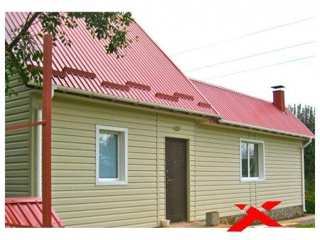 Дома обшитые сайдингом разных цветов: фото