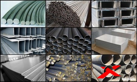 Виды металлопроката: материалы, формы и характеристики
