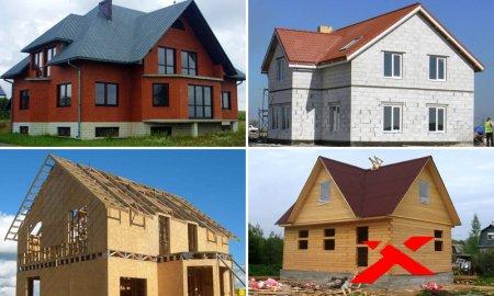 Строительство домов из разных материалов – цена и сроки строительства