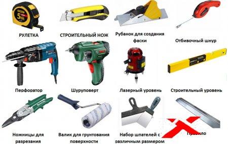 Какие материалы и инструменты нужны для строительства?
